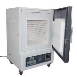 1200c1400c1700c 1800c ラボ用熱処理マフラー