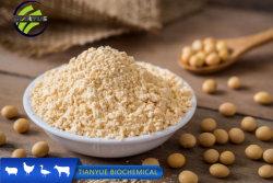 التغذية التكميلية وجبة فول الصويا 46% /48% للحيوانات