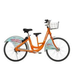 """도킹 스테이션을%s 가진 도시 임대 시스템을%s 24의 """" /26의 """" 샤프트 드라이브 자전거 또는 public 자전거"""