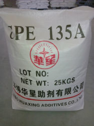 염화로 처리된 폴리에틸렌 CPE135A