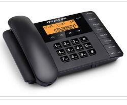 Identificazione di visitatore, telefono della linea terrestre, nuovo disegno, telefono di affari