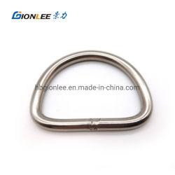금속 와이어 용접 버클 D 유형 반지