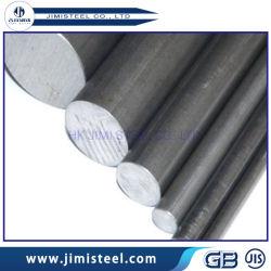 AISI-P20+S / DIN-1.2312 الفولاذ اللوي البلاستيكي الخاص بالغسيل 1.2312 أداة مسطحة/دائرية