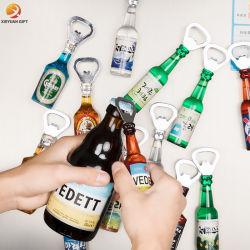 Sedex BSCI Дисней сертификацию завода Логотип бачок форма сошник цепочки ключей металлические бутылок пива