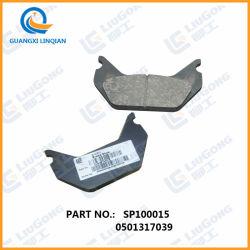 Роликовые колеса Liugong Clg6530 Sp тормозных колодок 0501317039100015 Zf