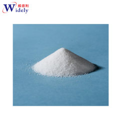 Hot Sale, High Quality and Best Price, L-Carnitine fumarate Raw CAS: 90471-79-7, Safety Transport, Discount is here!