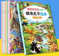 6 de alta calidad ecológica impreso personalizado a los niños de la Junta de cartón impresión de libros bajo demanda