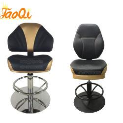 Nuevo diseño de la Presidencia de la barra de Juegos de casino Tragaperras Casino silla silla mesa taburete K123 Y K606