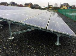 GM005-Parafuso de Aterramento do Sistema de Fixação do Solar da pilha