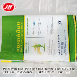 Pp Woven Plastic Bag Of Rice, Flour, Suiker, Graan, Zaad