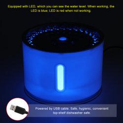 2.4L猫犬のための自動猫水噴水LED電気無言水送り装置USB犬ペット酒飲みボールペット飲むディスペンサー