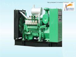 مجموعة مولدات 70 كيلو واط/220 فولت/50 هرتز للغاز الطبيعي/الغاز الحيوي/مجموعة توليد/جهاز توليد الطاقة