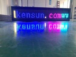 960mm*160mm P10 SMD pleine couleur Affichage LED Semi-Outdoor Signer le message d'administration