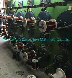 Китай высокое качество 220 класса эмалированные алюминиевый провод 5 мм для Transformmer