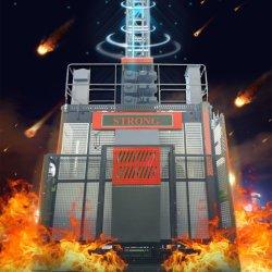 بناء مصعد مرفاع و [سبر برت] لأنّ يرفع