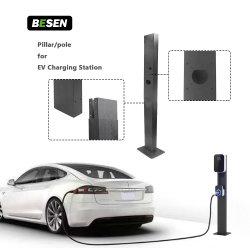 EV 충전기 임명을%s EV 충전소 기둥