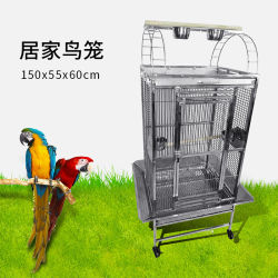 Высокое качество с высоты птичьего полета из нержавеющей стали каркас каркас Parrot играть верхней части