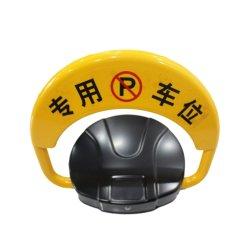 Batería Automotical Aparcamiento seguro en cochera