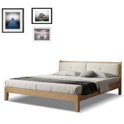 Japonês nórdico cama sólidos de madeira de carvalho branco simples registo de cama de casal 1,8M 1.5M quarto móveis Cama Casamento 0032
