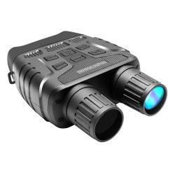 850nm 강한 적외선 스포트라이트 장거리 야간 시계 쌍안경