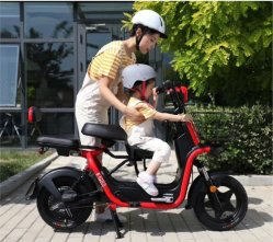 Aima Scooter eléctrico Mini U