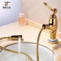 Banho de latão da Alavanca Individual Luxo pull-out misturador da Bacia Hidrográfica (Zf-03)
