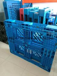 유형 플라스틱 깔판이 강화한 튼튼한 교차하는 유형에 의하여 3 미끄럼 교차한다