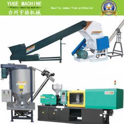 공장 가격 플라스틱 자동 재활용 시스템