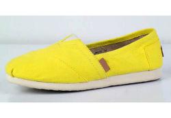 Späteste heiße Verkaufs-moderne preiswerte Großhandelsfrauen-flacher beiläufiger Schuh