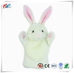 جميل بيضاء أرنب [هند بوبّت]