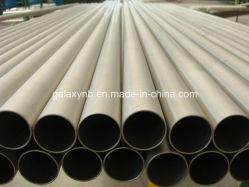 ASTM A789 S32750 Unsの極度のデュプレックスステンレス鋼の管