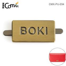 Kangsheng personalizado de metal de la marca de fábrica en el bolso Rótulo, Logotipo de metal de bronce pulido Bolsa placa