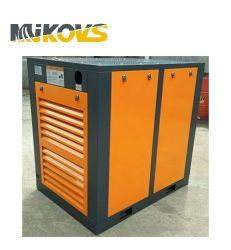 MCS-75VSD+ VSD 영구 자석 가변 속도 스크류 공기 저압 로터리 스크류 오일 윤활식 중고 교류(AC) 동력 직접 구동 방식 산업 로터리 75kw 100hp