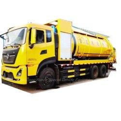 Jatos de esgoto combinado petroleiro de vácuo (10 Rodas VAC caminhões tanques e Jet Truck)