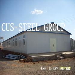 모잠비크 조립식 모듈 건축 계획 집 또는 조립식으로 만들어진 강철 구조물