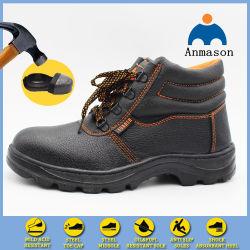ワークシューズラバーアウトソール安全靴(エンボス加工レザー