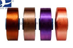 Spannlack gefärbte feuerverzögernde Qualität des Polyester-Garn-FDY flammhemmend