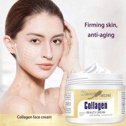 スキンケアのコラーゲン養う明るくなる修理美顔術のクリーム