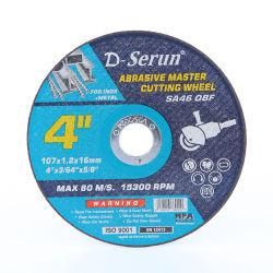 Высокая эффективность абразивного инструмента режущий диск