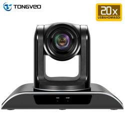 أفضل سعر في المصنع 20X بصري زوم بدقة 1080p PTZ فيديو HD كاميرا مؤتمرات USB
