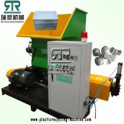 ضغط التعبئة الإسفنجي بضاغط البلاستيك EPS Epe EPP XPS على البارد الماكينة