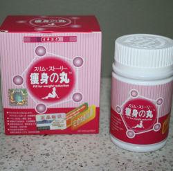 اليابان [هوكّيدو] [ويغت لوسّ] حبات, ينحل كبسولة