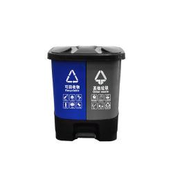 изготовленный на заказ<br/> пластиковый лоток мусора педали управления подачей топлива высокое качество изображения без запаха 30L корзины для кухни экологически безвредные безопасной пластиковых отходов с крышкой