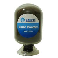 Polvere antimicrobica mono-nano Silver