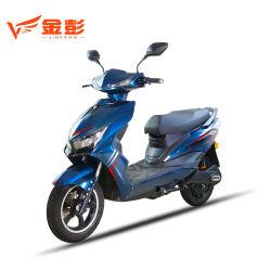 より安い価格1200Wモーター乗客の電気スクーターモデル