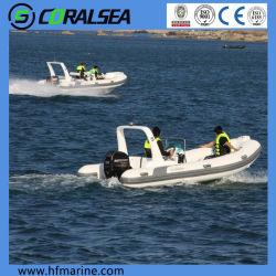 17FT 5,2 m en fibre de verre de Côtes de la pêche gonflable/Sport/moteur/travailler/vitesse/bateau de sauvetage pour la famille avec le Centre Console // bateau du siège du couvercle et le matériel PVC/ Hypalon
