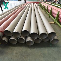 ASTM A780/ASTM A790 S31500/S31803/S32205/S32750/S32760 أنبوب/أنبوب مزدوج من الفولاذ المقاوم للصدأ