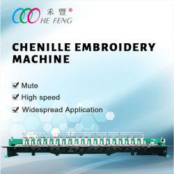 Venta caliente de la cadena de chenilla Stitch máquina de bordar informatizada de la máquina de bordado comercial