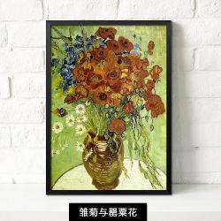 Ölgemälde-dekoratives Farbanstrich-Retro Nostalgie-Wohnzimmer-Portal gestalteter Farbanstrich