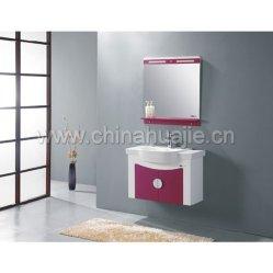 Armário de banheiro(LP-8016)